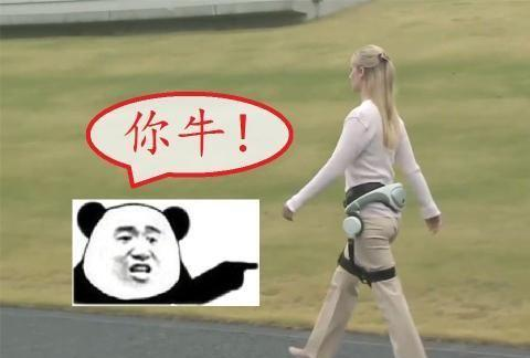 日本研发行走辅助工具,成为医疗器械,面对的人群是中风患者