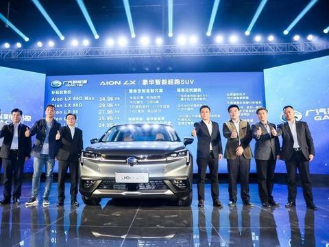 零百3.9续航650 广汽新能源Aion LX迎来首批北京车主交付