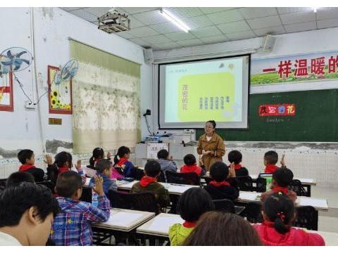 遂宁经开区新太小学开展赛课活动