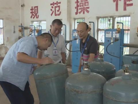 潮州有关部门查到用过期气瓶充装燃气,多家气站被查处