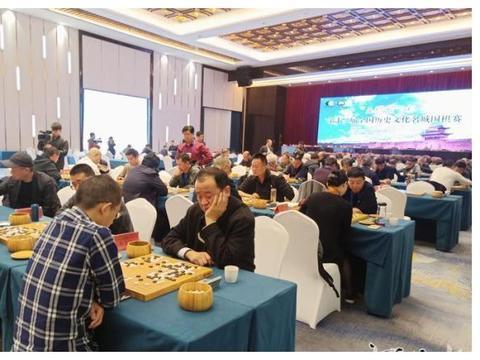 全国历史文化名城围棋赛在大名举办