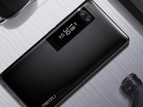 公认魅族旗下最失败的手机,剑走偏锋用双屏,却只有3000毫安电池