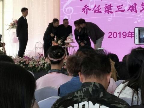 乔任梁32岁冥寿,父母与粉丝办追思会为其庆生,陈乔恩出镜缅怀