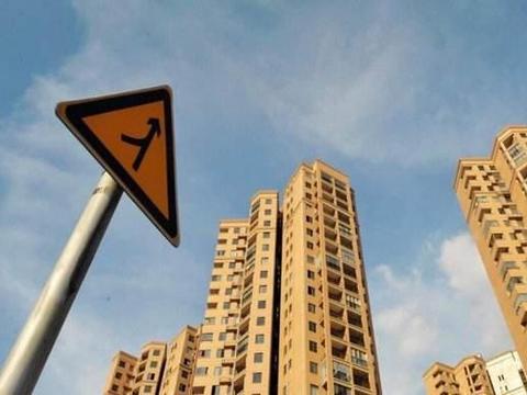房地产遭遇寒流 2020年楼市调控往哪儿走?