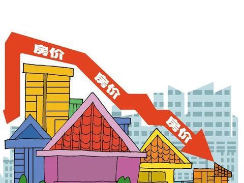 人口决定房价!未来楼市靠什么支撑高房价