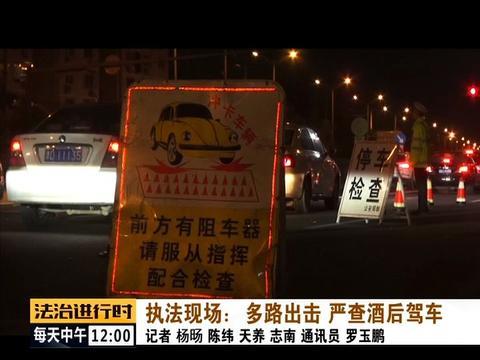 花样百出!北京交警夜查酒驾,奇葩司机轮番上阵