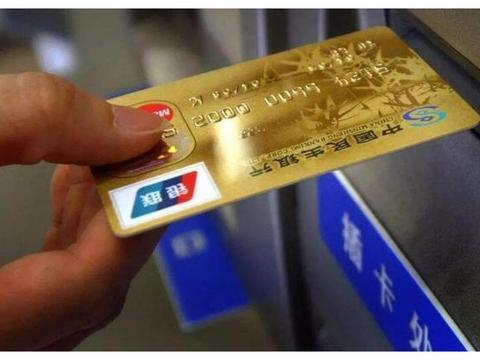 """微信、支付宝最大的对手""""出招"""",银行终于迎来调整,用户有福了"""