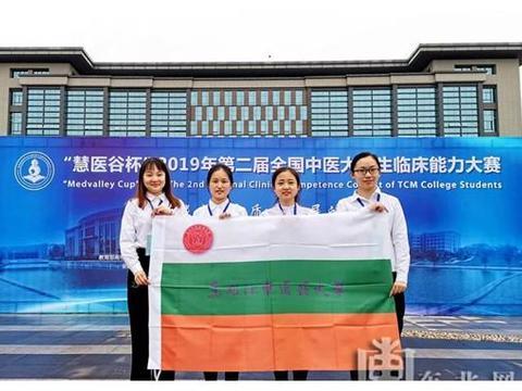 黑龙江中医药大学学生在全国中医大学生临床能力大赛上获佳绩