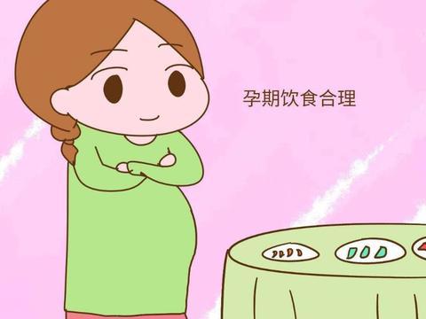 """孕期多吃""""这""""食物!排出""""胎毒"""",孕妈更轻松,宝宝更健康"""