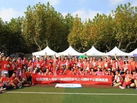 招商信诺人寿全面助力健康保障 护航2019上海国际10公里精英赛