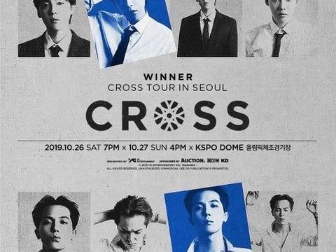 「星闻」WINNER变身成熟绅士男!首尔演唱会追加海报公开