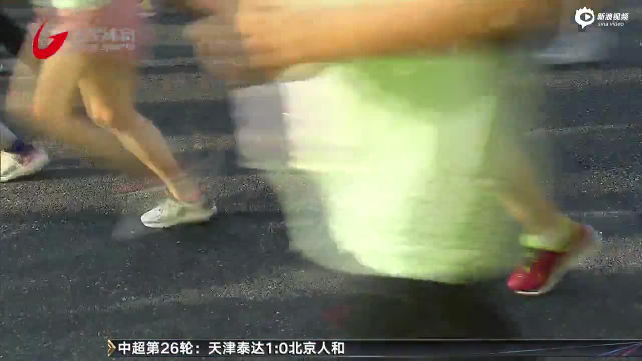 视频-为上马预热 上海国际十公里精英赛今晨鸣枪