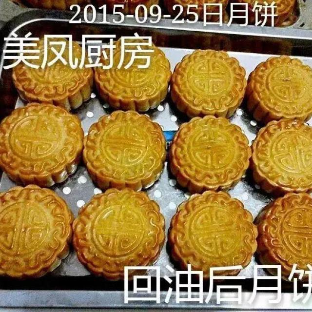广式豆沙蛋黄月饼,超经典配方做法,手把手教你做