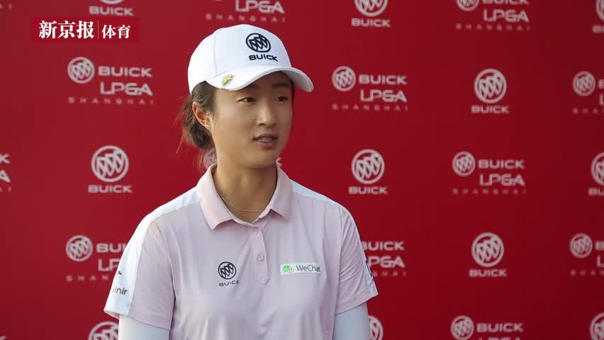 视频|LPGA锦标赛刘钰并列第三,目标夺奥运奖牌