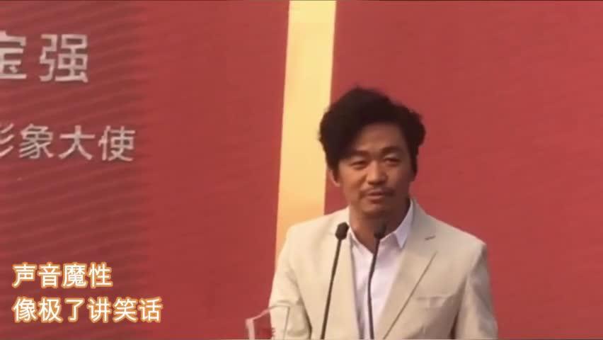王宝强专程从日本回老家出席活动 一口乡音倍显亲切