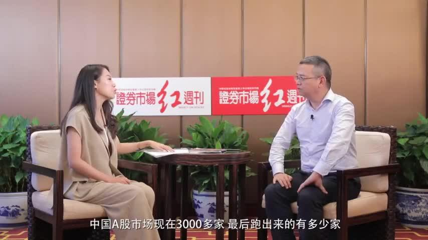 但斌:今年是中国历史性机会的转折点 核心资产的涨幅或远超预期
