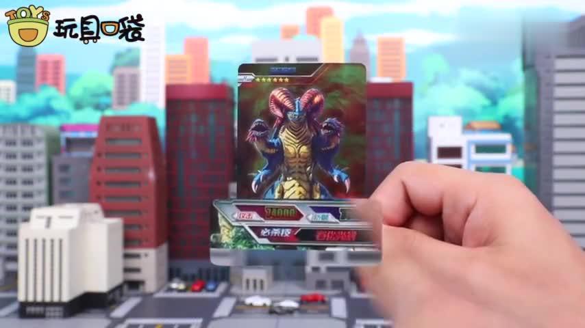 奥特英雄X档案第十二弹来袭!非常精彩!一定要看哦!