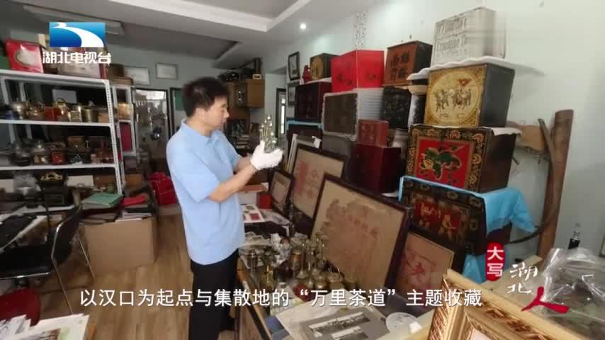 """谁还记得,老汉口曾经是世上最大茶叶集散地,号称""""东方茶港""""!"""