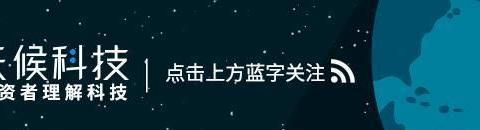 """""""终身成就""""Jack Ma、""""申请破产""""贾跃亭   热门人物盘点"""