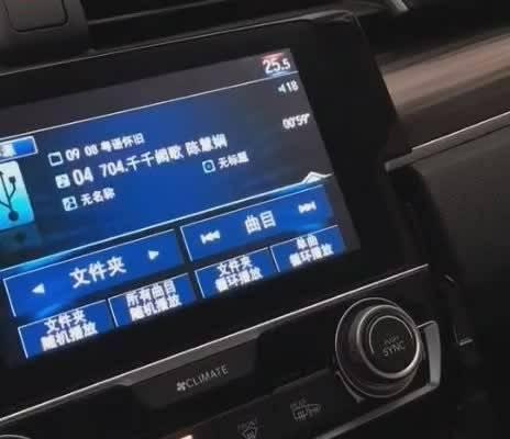 视频:汽车视频:本田思域8音度Y5s上车