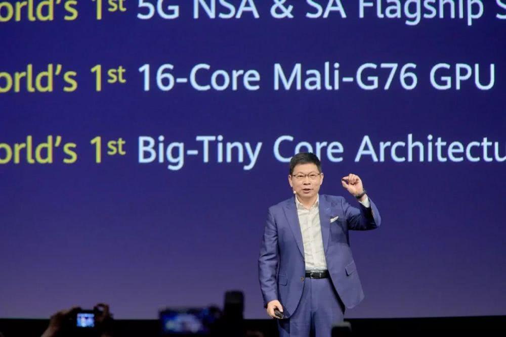 华为将在10月17号召开发布会,预装谷歌服务,这次真没惊喜!