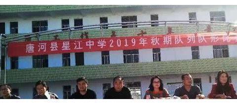 向右转...齐步走...唐河星江中学1800余名师生参加队列比赛