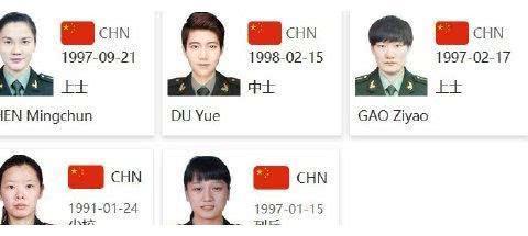 军运会羽毛球队员军衔公开:张楠为四级军士长,李雪芮已晋升少校