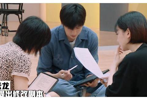 张云龙修改剧本删减台词,谁注意陈小纭的处理方式?演员素质满分