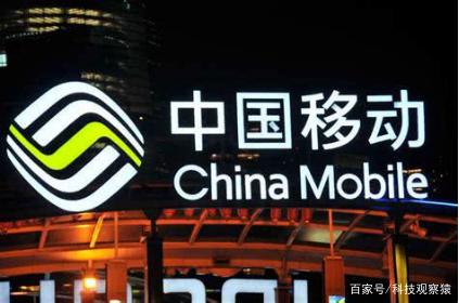 中国移动58元以下大流量套餐取消:免费装宽带翻篇