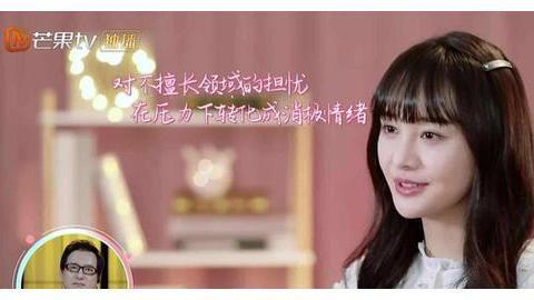 《女儿们的恋爱2》:张恒不理解郑爽焦虑情绪,引得她崩溃大哭