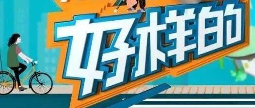 你们是好样的!协助九江警方制服嫌犯的热心市民找到了