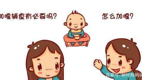 宝宝添加辅食之后,如果宝妈做到这几点,那宝宝多半不容易便秘
