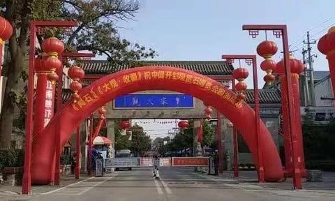 皇宋大观:2019年中国开封观赏石博览会隆重开幕