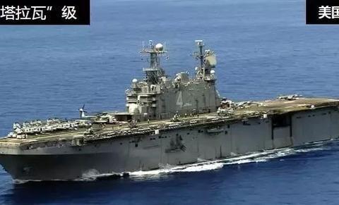 两栖攻击舰能变身航母?专家:搭载F-35B后具备部分航母作战能力