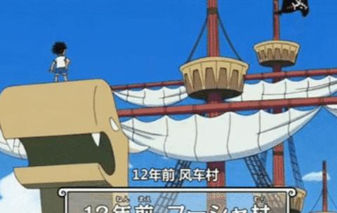 海贼王:路飞脸上伤疤是怎么来的,很多人都没看过这消失的片段
