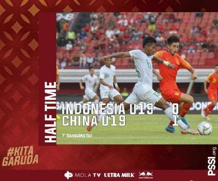 复仇成功!U18国足3-1击败印尼队,成耀东做出了针对性调整