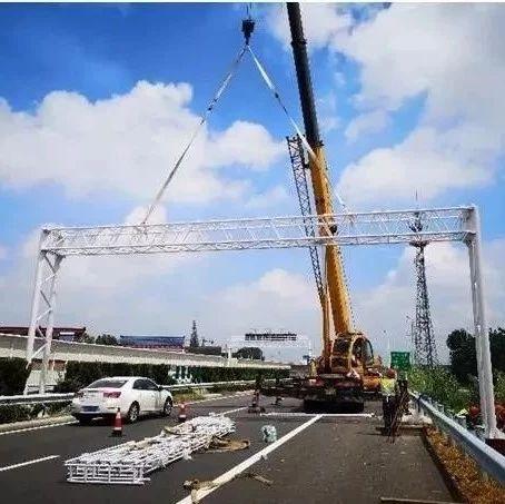 全省ETC门架吊装全部完成 年底前全省将取消所有省界收费站