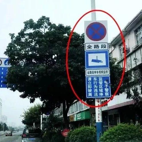 柳州司机注意啦,古亭山大道开始限行了!严查这类车辆