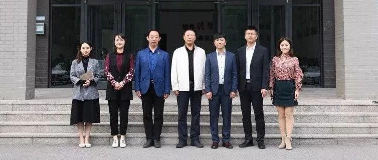 对外交流   我院与日本京都情报大学院大学开展专升硕留学项目洽谈会