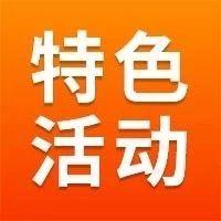 【入学必备】非京籍幼升小四证材料办理说明资料大放送!