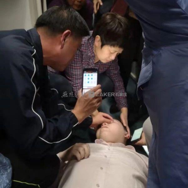 点赞!乘客火车上摔伤,本报培训人员紧急救助