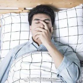90后都在网购这种小药丸改善睡眠?专家:长期大量服用或导致不孕