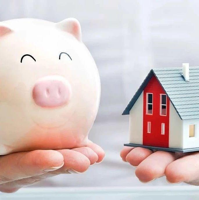 中国家庭杠杠率太高?专家称人均收入被低估,个人住房贷款增速过快