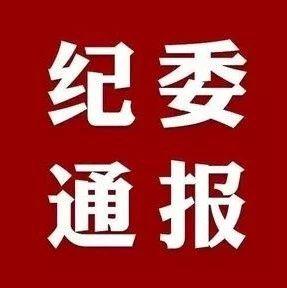 执法不严、监管不力......珠晖区16名相关责任人受到问责处理