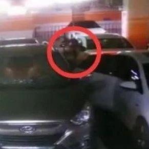 女教师停车场被蒙面男强拖上车!警方通报后,事情又变了