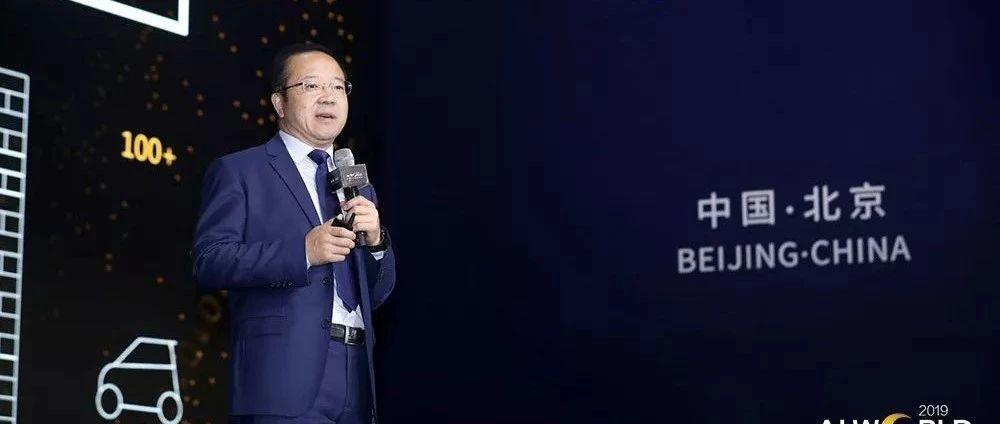华为王成录:中国AI产业链最完整,分布式AI将打破硬件边界