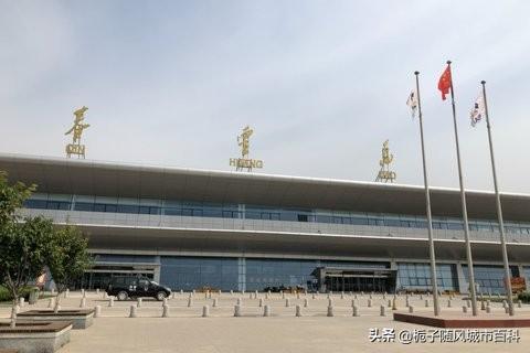 河北省的第二大飞机场——秦皇岛北戴河国际机场