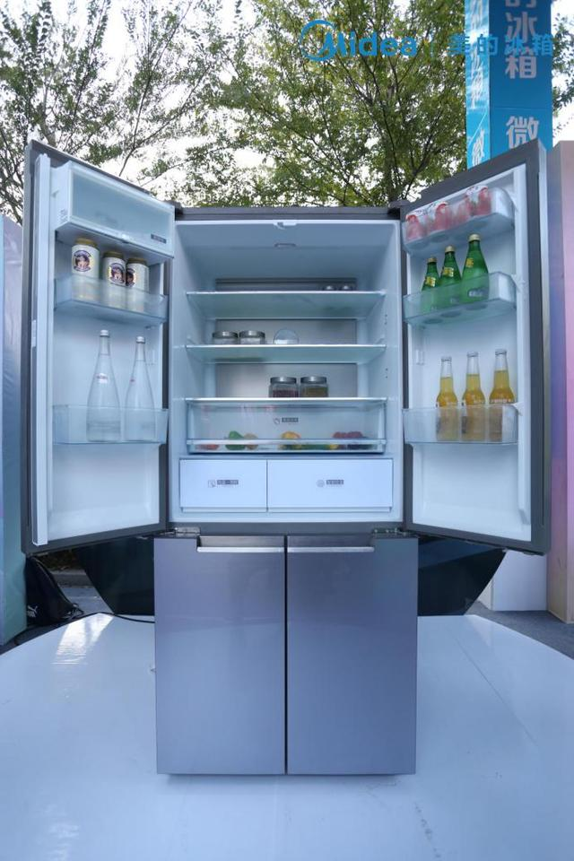 美的冰箱探鲜美一步  吹响荆马志愿者集结号