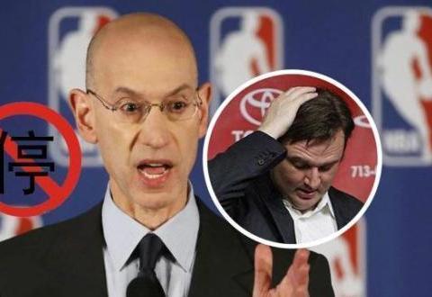 NBA一天裁掉52人,莫雷事件造历史最大失业潮,第3次停摆要来了