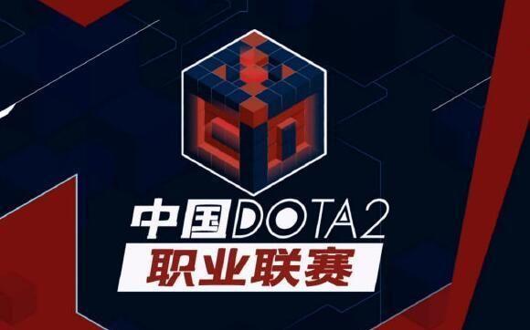 DOTA2:玩家赞美流畅为蓝光哥,遭人质疑的他,靠什么完成翻盘?